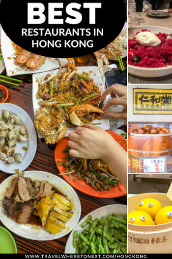 Heading to Hong Kong soon? Check out this Hong Kong Travel Guide for all the best restaurants and bars you can visit while in Hong Kong.