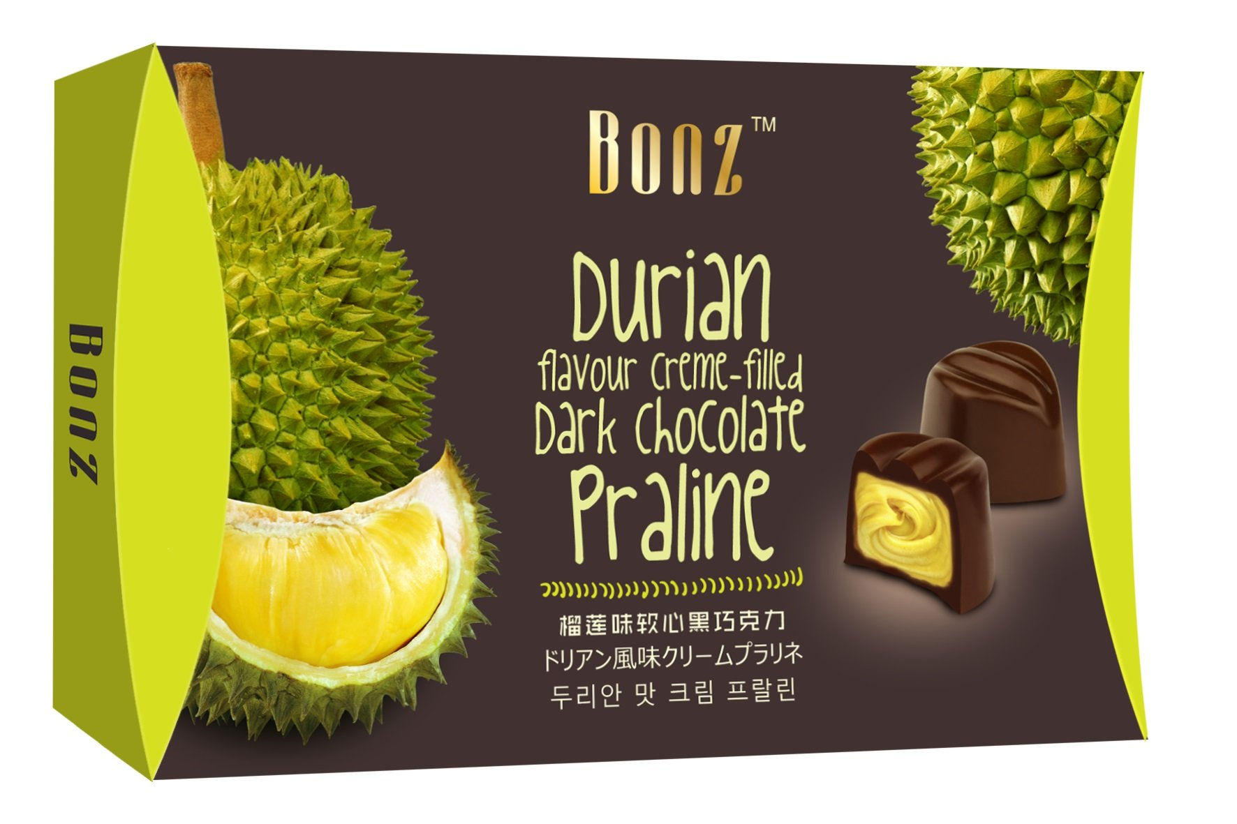 If you are afraid of trying the fruit grab some Durian Chocolate instead.