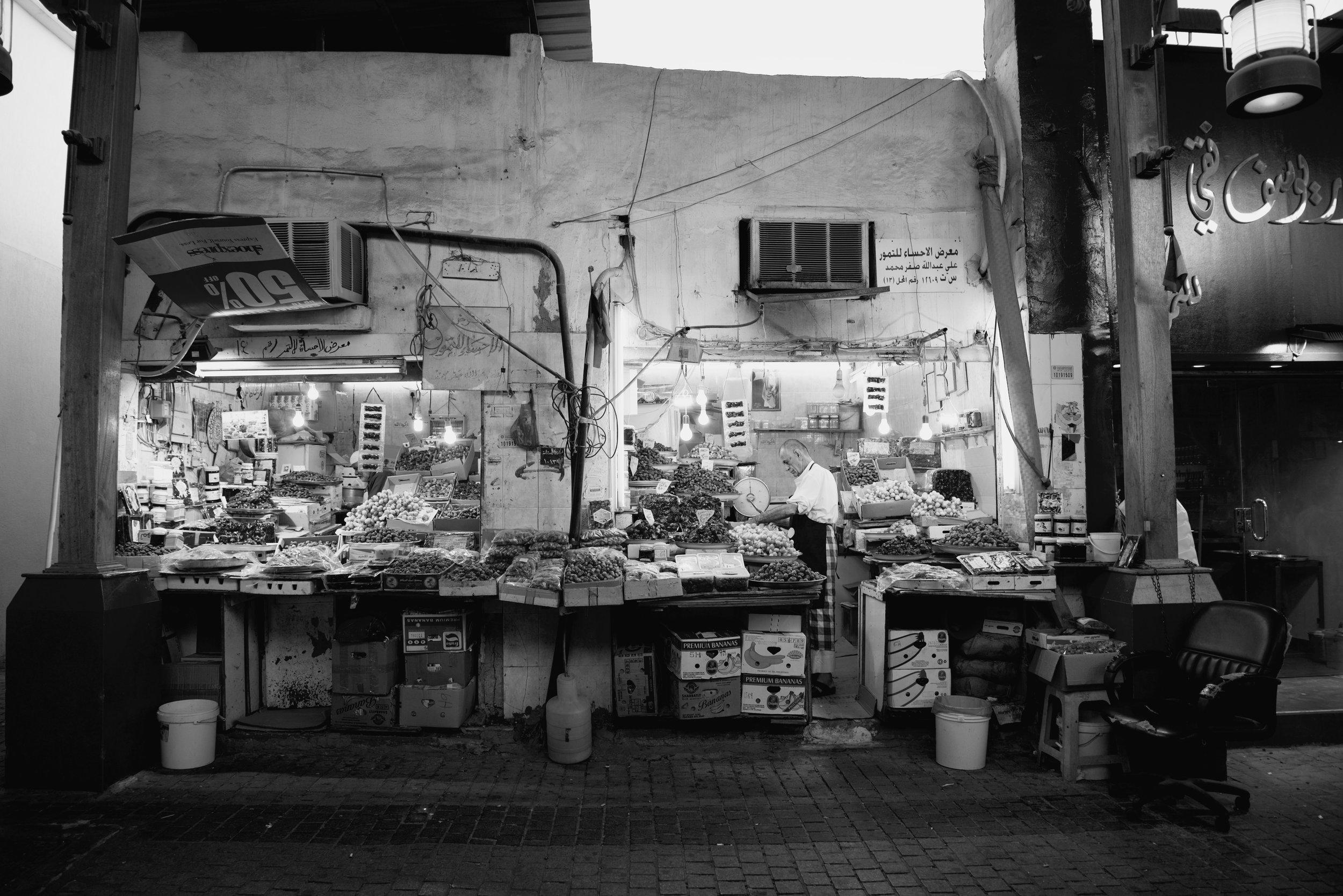 Mubarakiya old market, Al Kuwayt, Kuwait