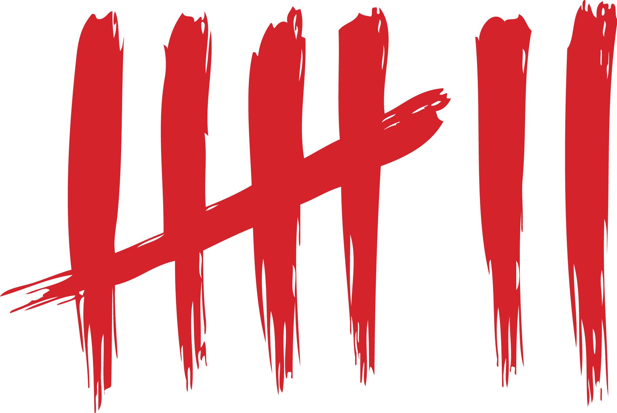 Seven-logo.jpg