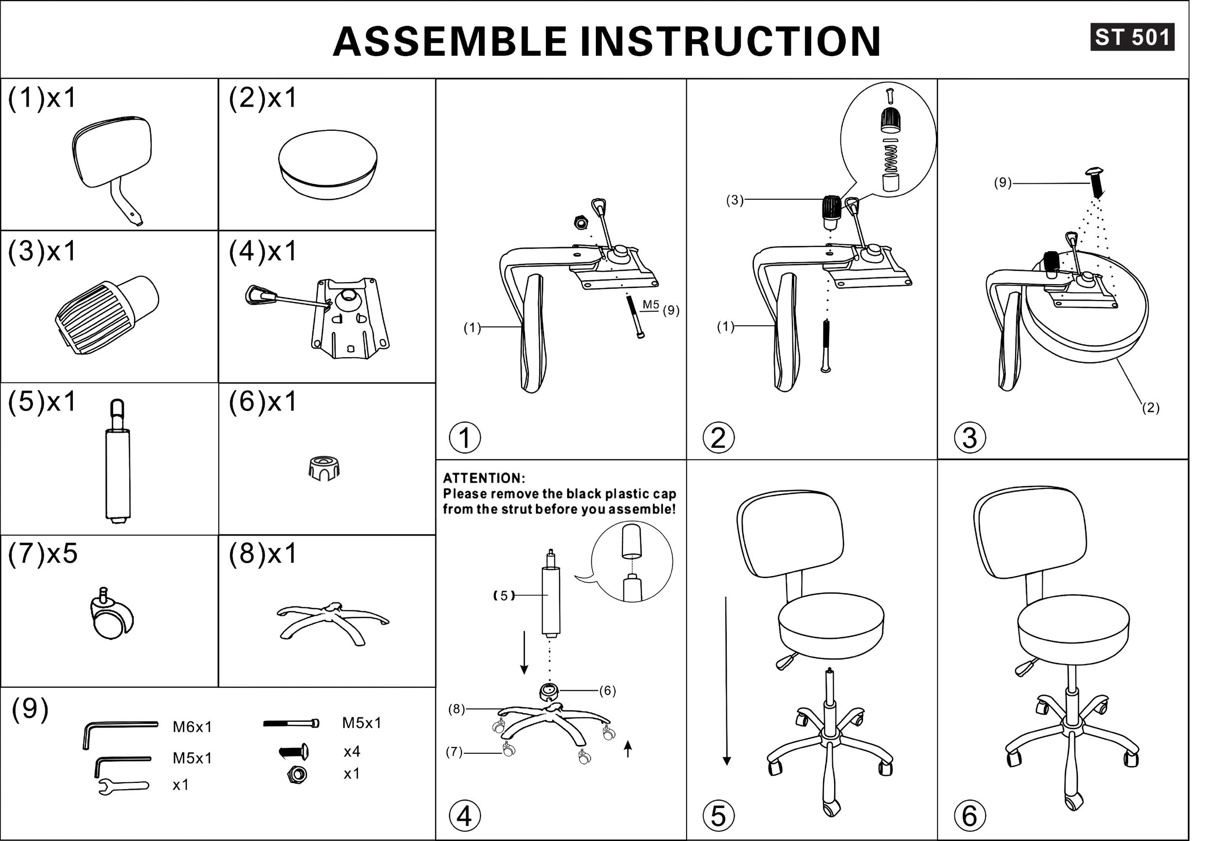 Assembly Instruction - Stool 501