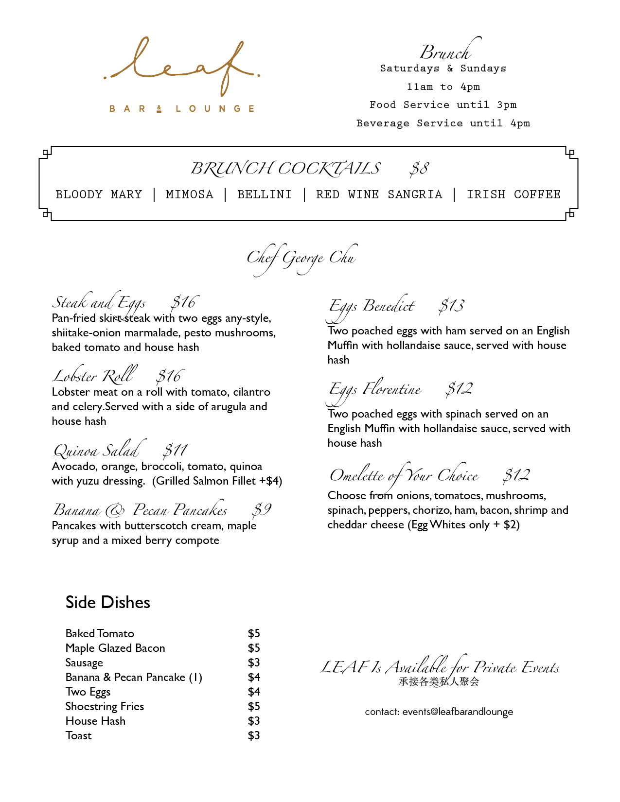 2019 Brunch Menu 3.28.19.jpg