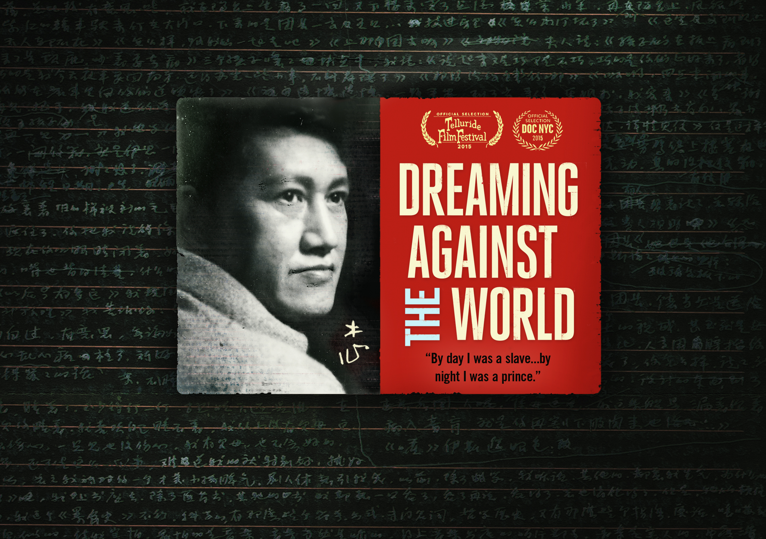 Website for the documentary film, Dreaming Against the World:  datw.info.