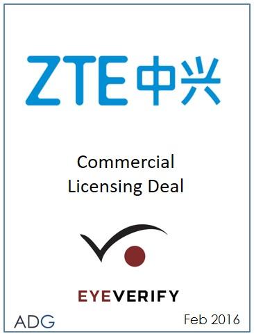 201602 EyeVerify ZTE.jpg