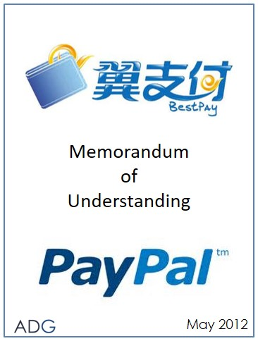 201205 Paypal bestpay.jpg