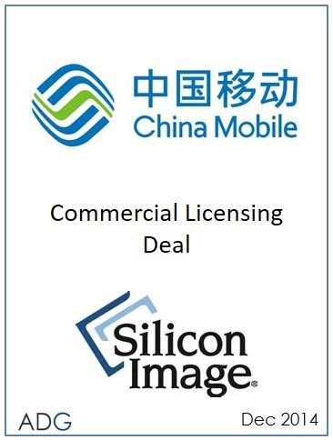 201412 SiliconImage China Mobile.jpg