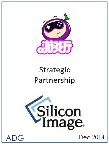 201412 SiliconImage Putao Game.jpg