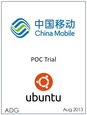 201308 Ubuntu China Mobile.jpg