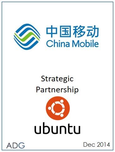 201412 Ubuntu China Mobile.jpg