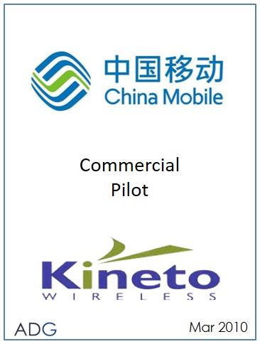 201003 Kineto Chinamobile.jpg