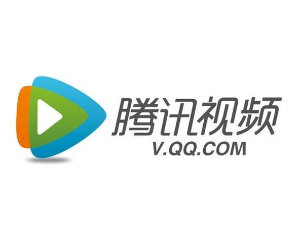 tencent video.jpg