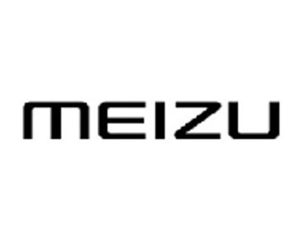Meizu.jpg