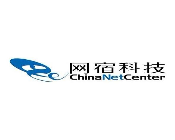 chinanetcenter.jpg