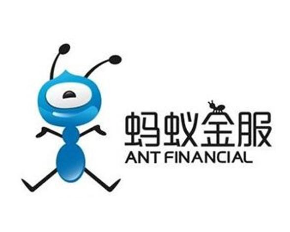 ant financial.jpg