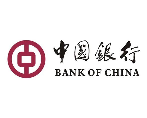 bank of china.jpg