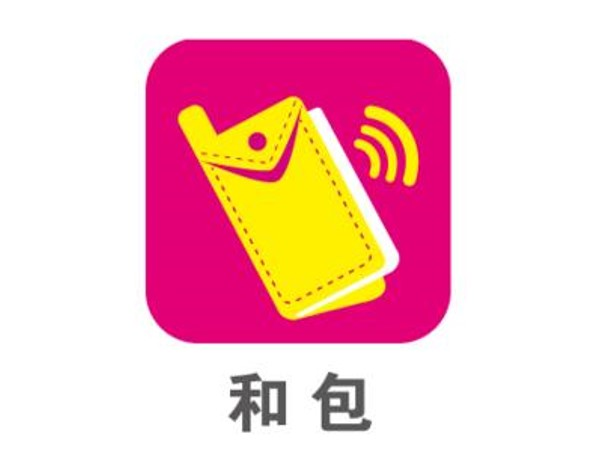 China Mobile Wallet.jpg