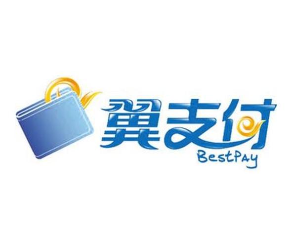 china telecom bestpay.jpg