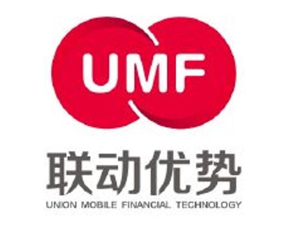 China UMpay.jpg