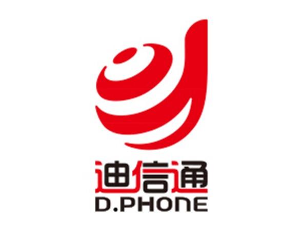 D-Phone.jpg