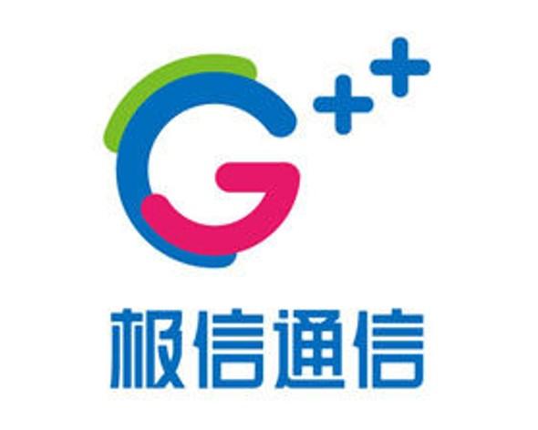 MVNO jixin (Gome mobile).jpg