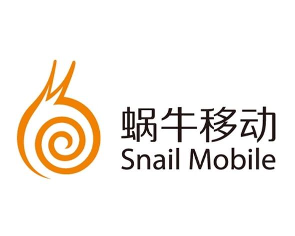 MVNO snail mobile.jpg