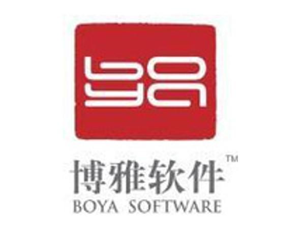 boya software.jpg