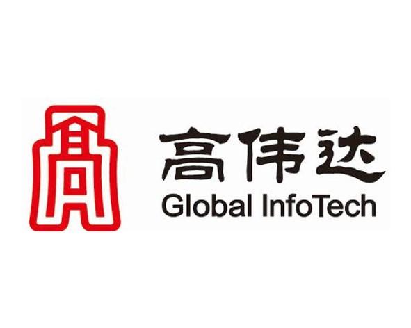 Global Info Tech (GIT) .jpg