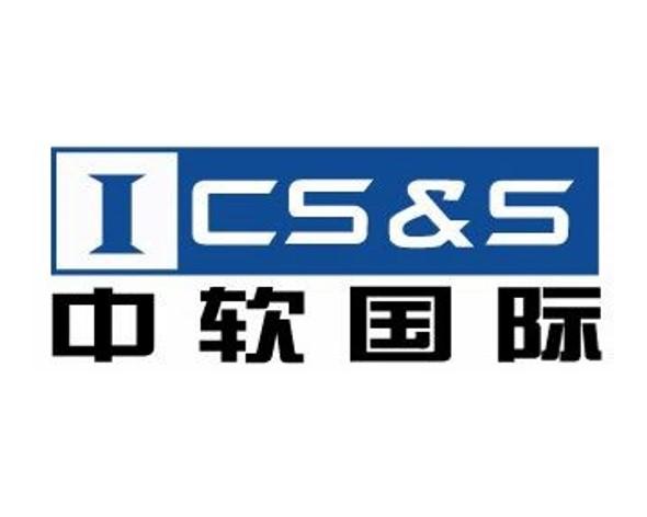 ICSS.jpg