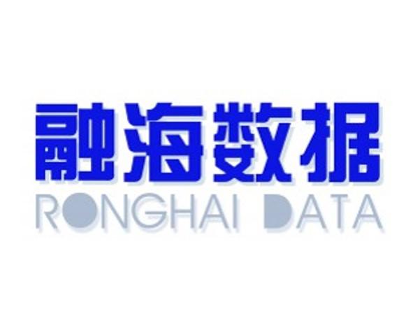 Ronghai.jpg