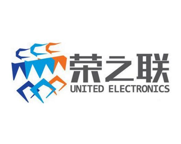 Ronglian United Electronics.jpg