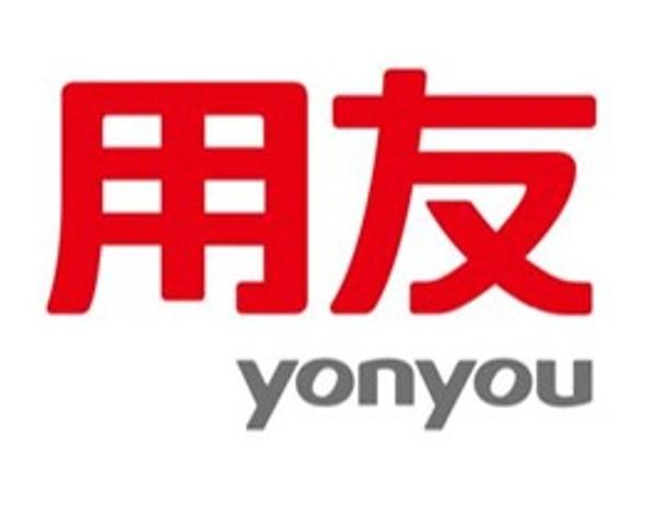 yonyou.jpg