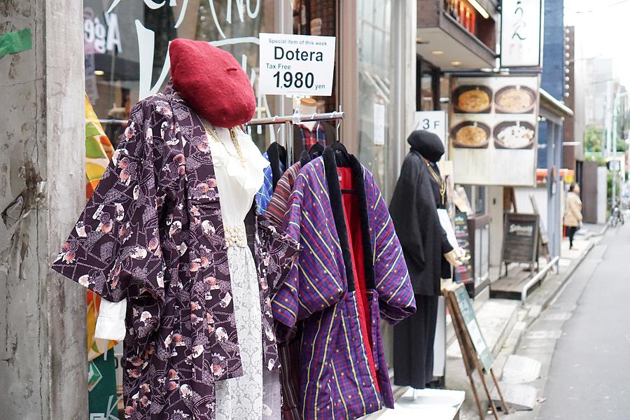 November textile tour Japan 16.jpg