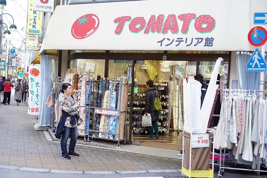 November textile tour Japan 18.jpg