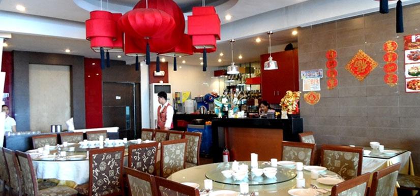 Hap Chan Tea House