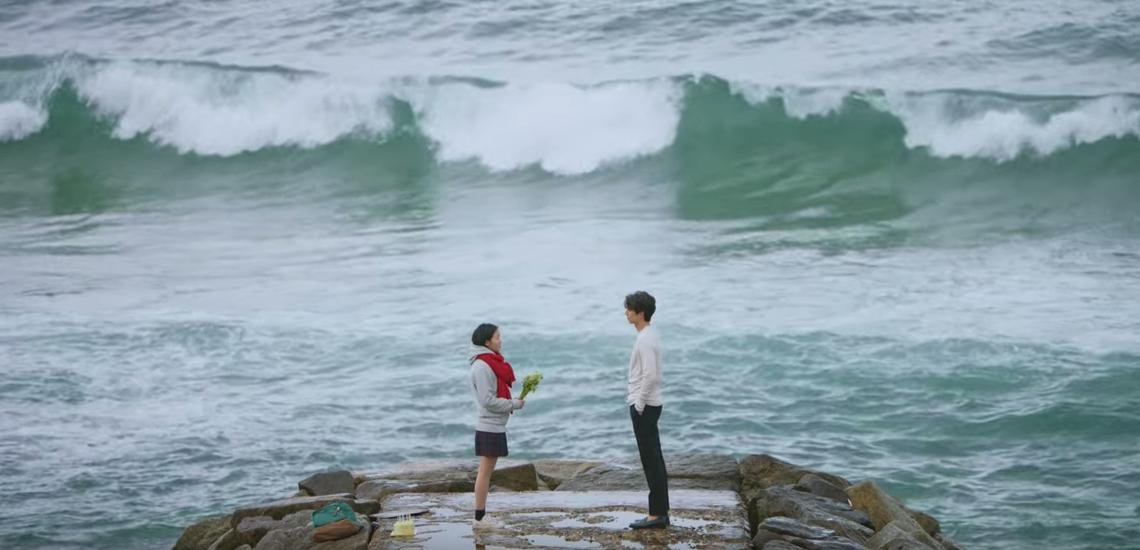 Goblin 2016 (Kim Go Eun, Gong Yoo)