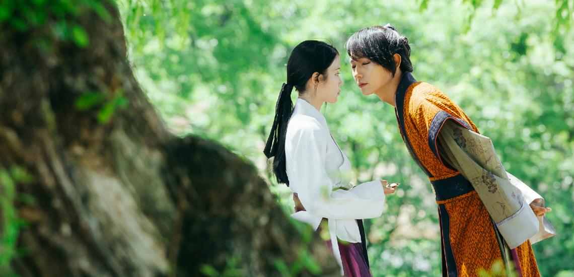 Moon Lovers: Scarlet Heart Ryeo 2016 (IU, Lee Joon Gi)