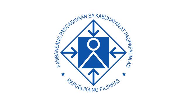 Logos_0006s_0000_NEDA.png