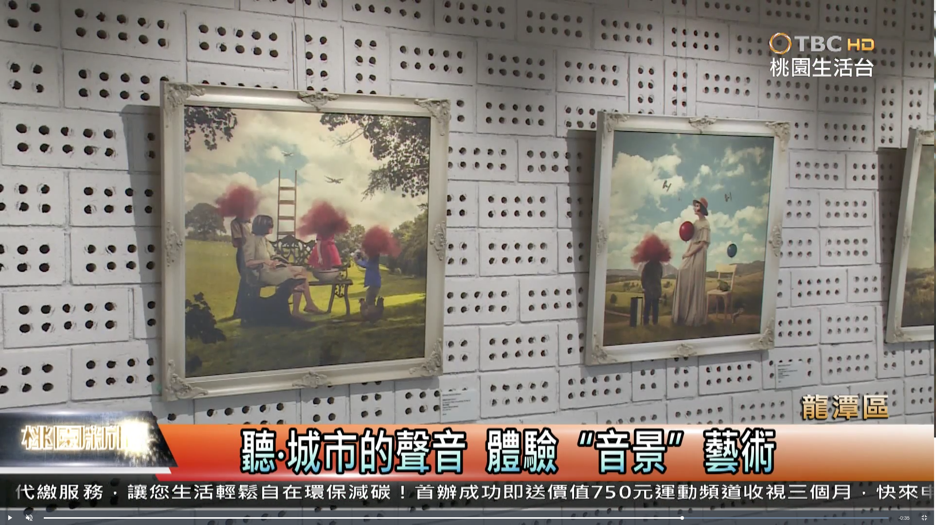 My artworks in Taiwan news TBC HD.png