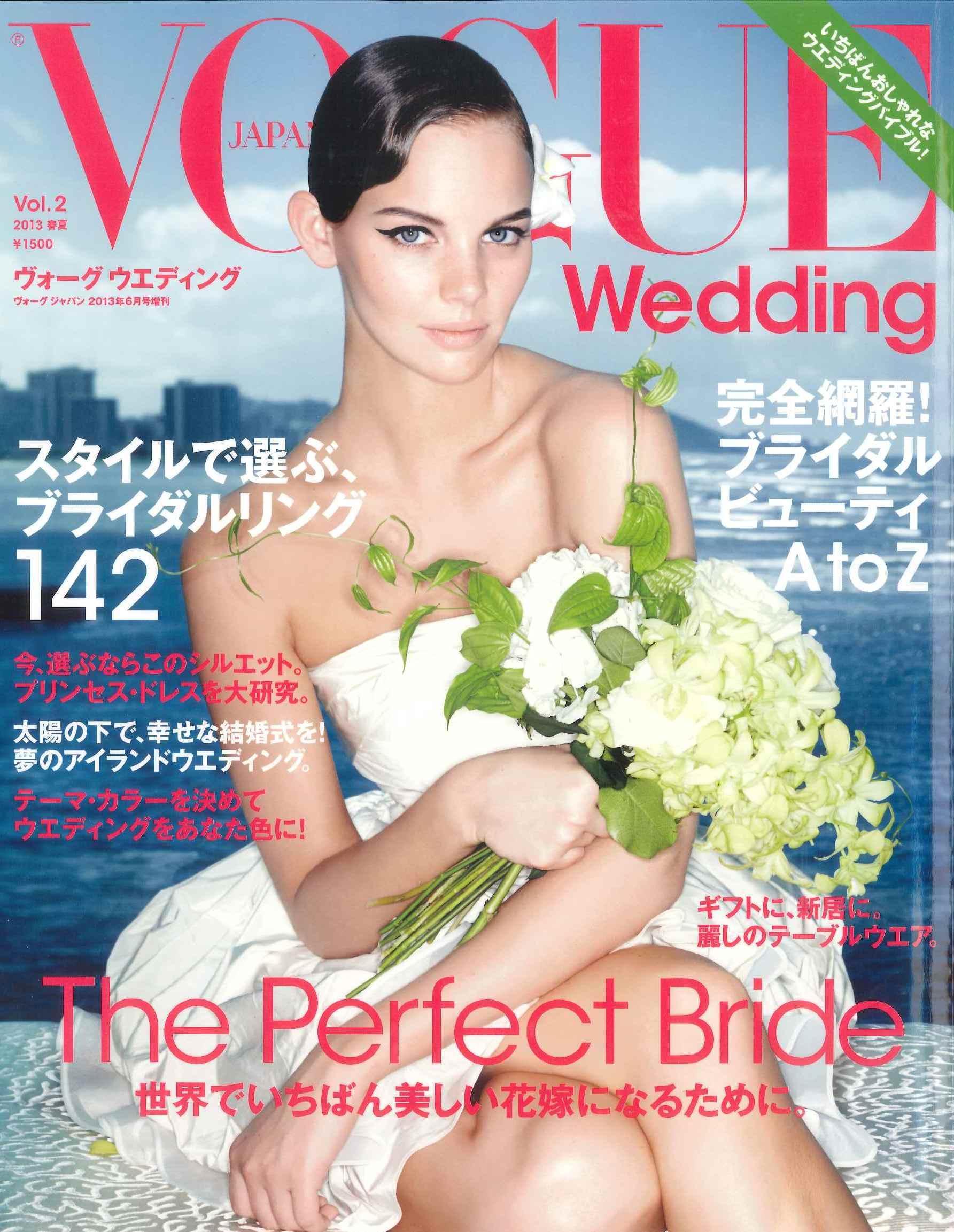 4-eyes-photography-martha-vineyard-wedding-0007.JPG