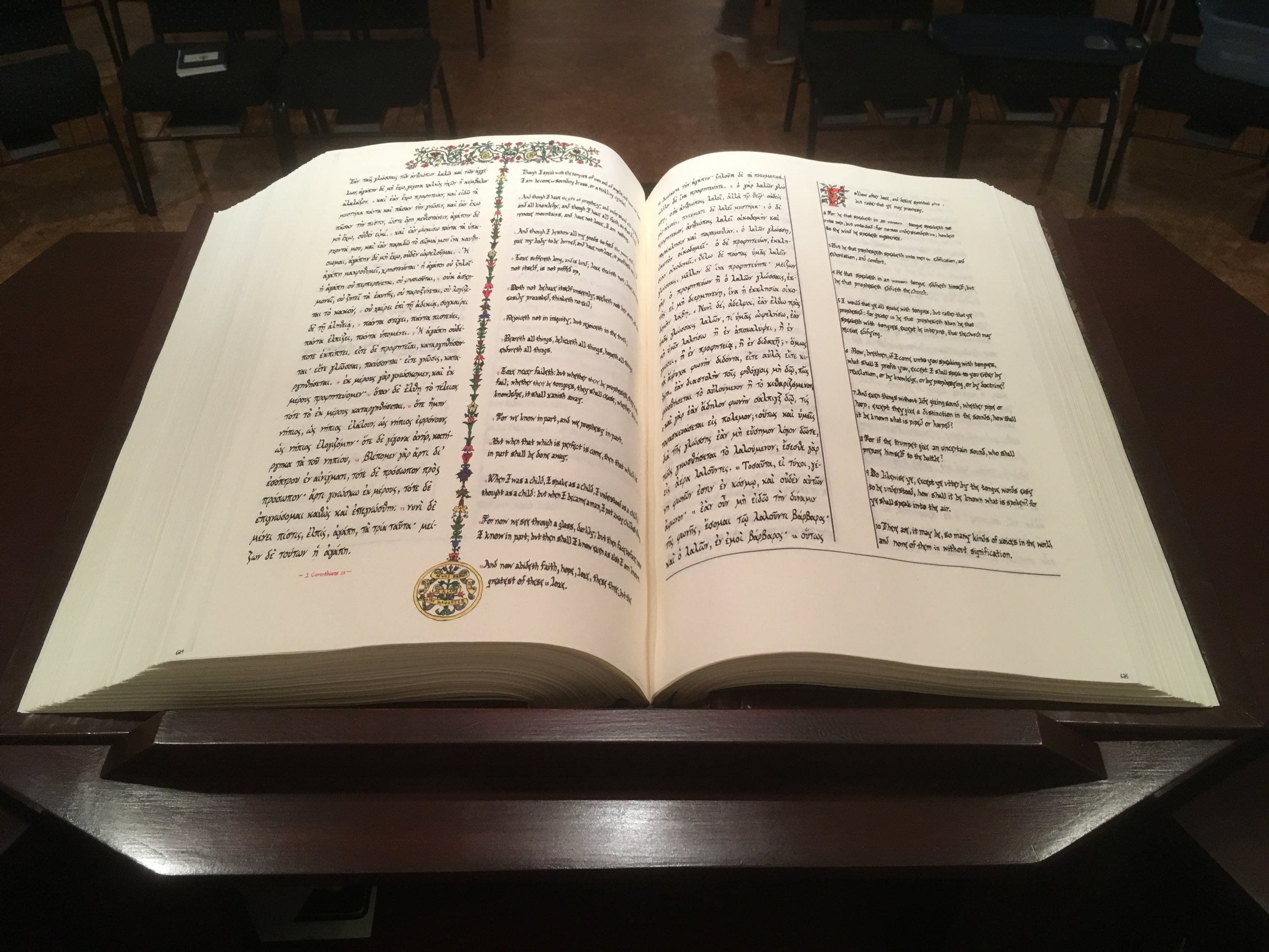 Bible close up.JPG