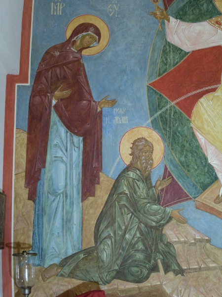 Theotokos and Adam