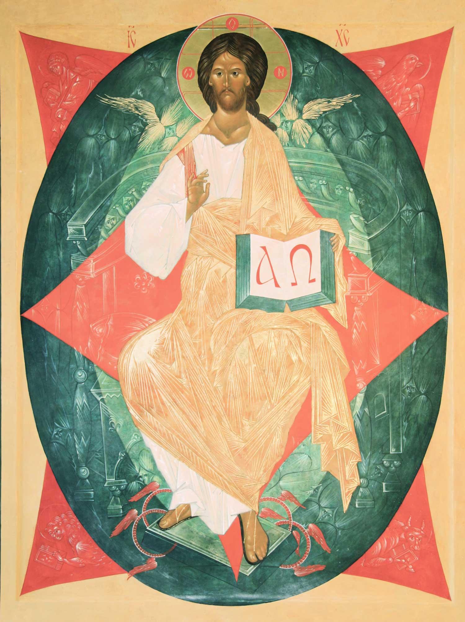 Christ in Glory
