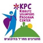 KibbutzProgram Center