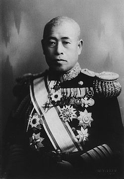 During the Second World War, Naval Marshal General Isoroku Yamamoto declared that there was 6 months in which Japan could 'run wild'...but he obviously never had a podcast.