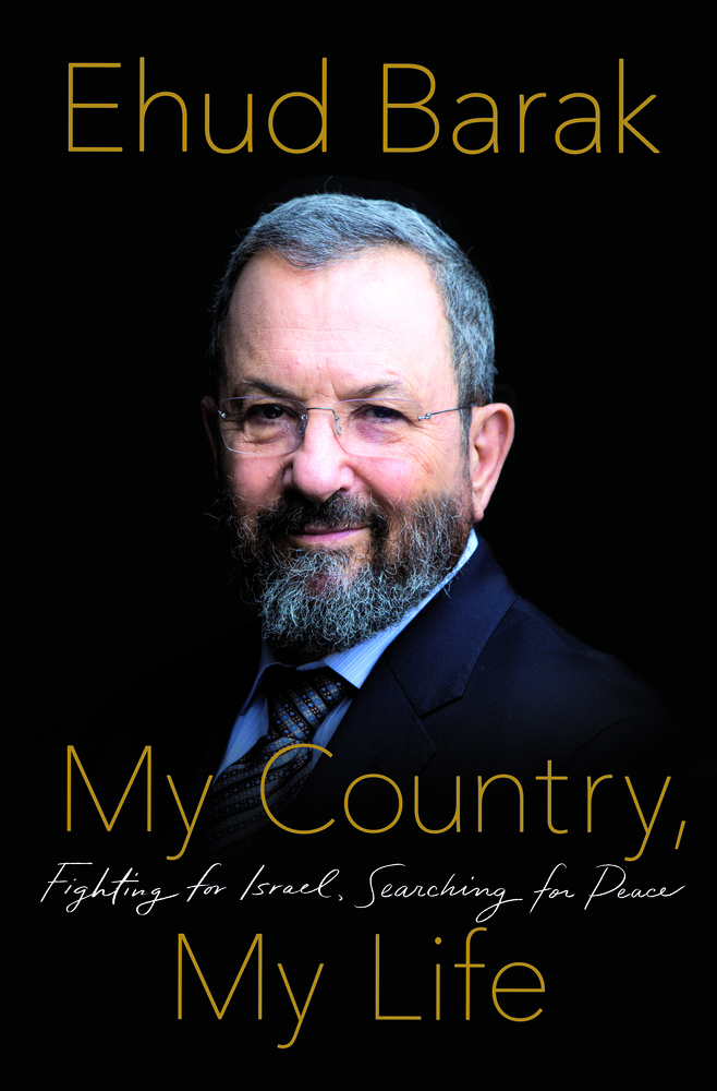 Ehud Barak, My Country My Life