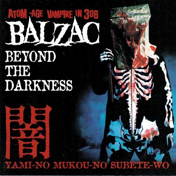 Balzac Beyond.jpg