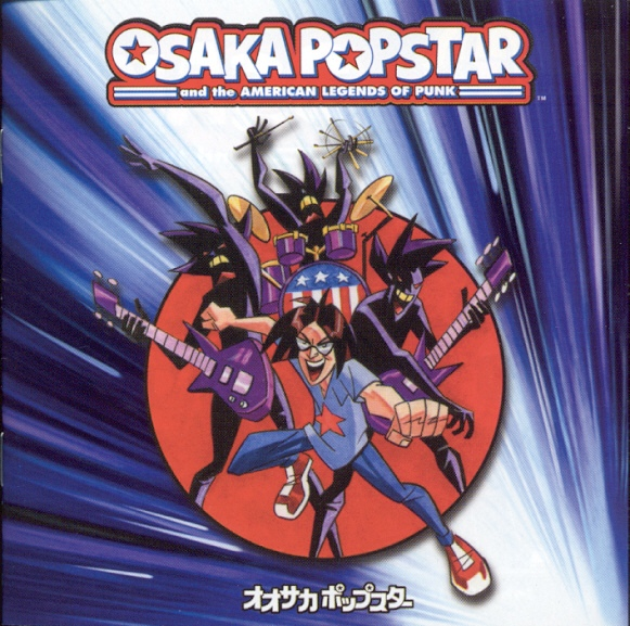 OSackOfPoopStar.jpg