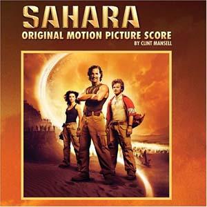 SDTRK Sahara_10819.jpg