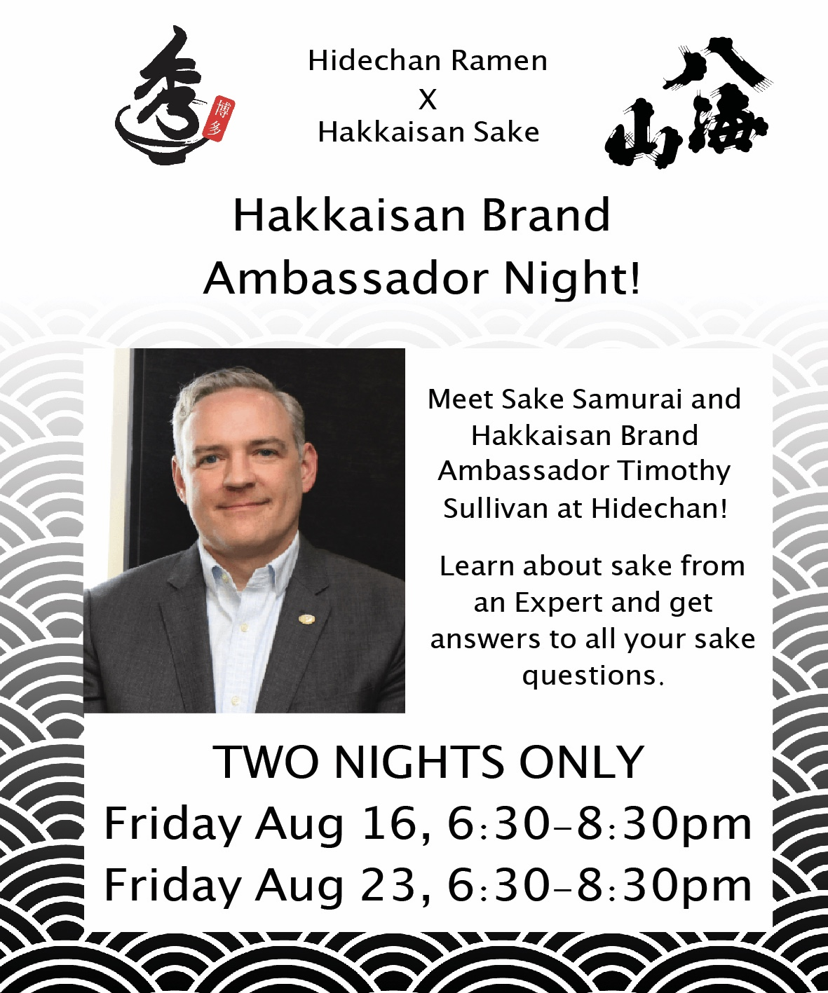 Try Two Sakes for limited time - Tasting Set $10 (75ml each kind)Hakkaisan Tokubetsu Honjozo (By The Glass 150ml $10)Dry, clean and classic style of sake. Serving chilled with bring out the crisp finish.Echigo De Soro Nama Genshu (By The Glass 150ml $12)Rich, juicy and UNPASTEURIZED. This seasonal sake is just like drinking sale from the press.*MIDTOWN EAST LOCATION ONLY