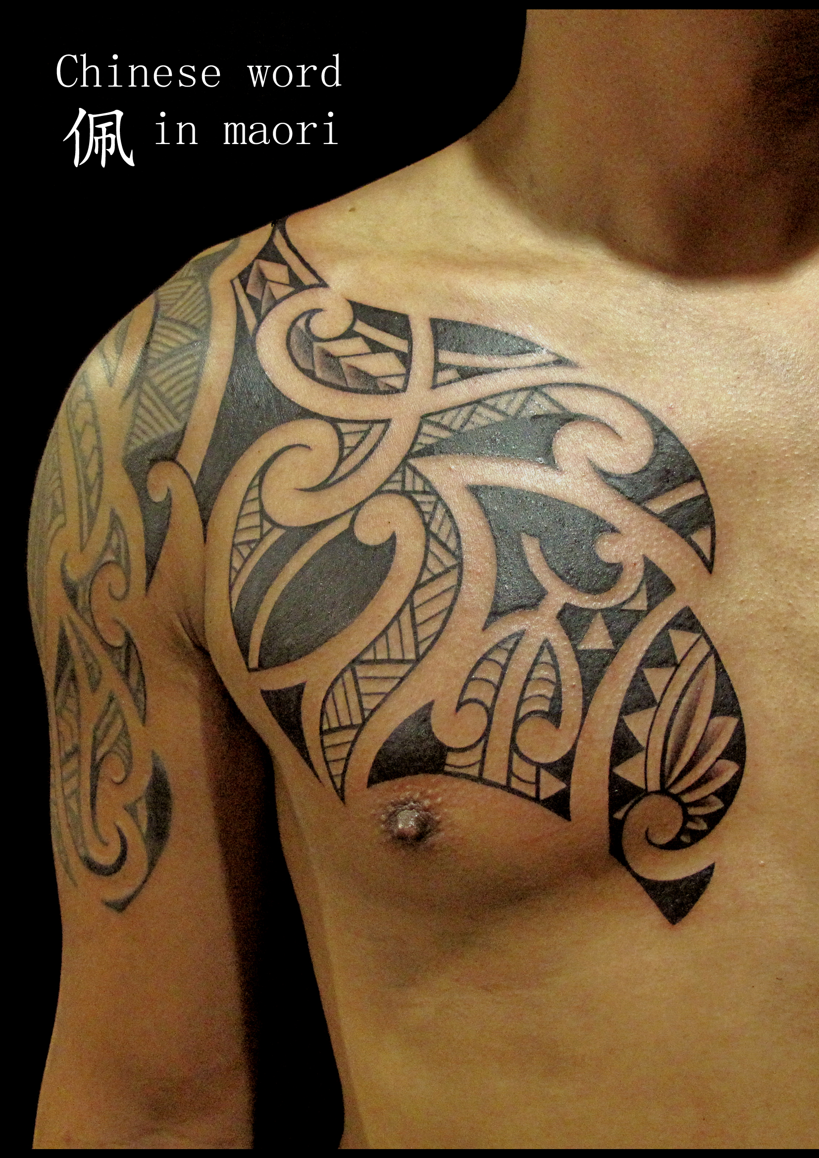 Word in maori tribal.jpg